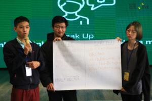 FYE Young Leaders Forum (147 of 335)